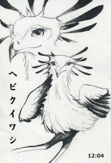 OWLETの巣