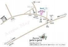 $桜新町・駒沢の花屋 Fleuriste PETITaPETlT~プチタプチ