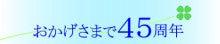 $日本通信産業のブログ