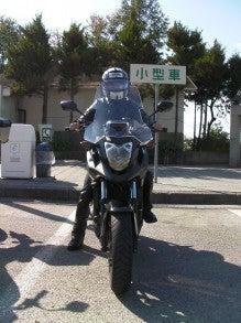 $FootLoose Rider