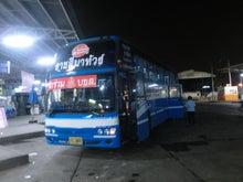 タイ暮らし-38