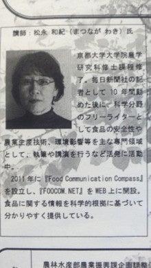 小松菜農家 hideのブログ