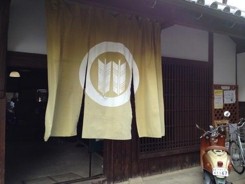 オトメゴコロの「泉州おむすび」-image