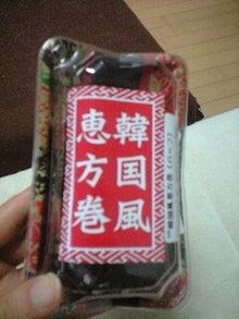 ずれずれブログ…湘南で猫と暮らせば…-121106_1443~0001.jpg