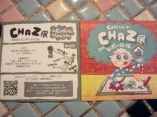 cafena.のブログ-NCM_0897.JPG