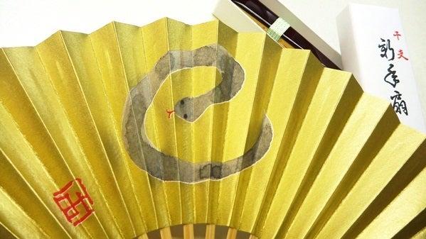 銀座かなめ屋・三代目のブログ