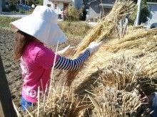 $秩父のお百笑さんsonminのブログ-2012-11-04 11.57.59.jpg