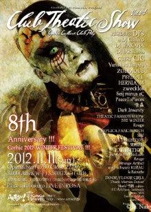 $DJ Chihiro : Official blog