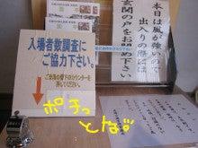 るぅのひとりゴトin函館 ☆人生FULL THROTTLE☆-カウンター