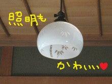 るぅのひとりゴトin函館 ☆人生FULL THROTTLE☆-照明
