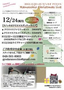$hirono blog