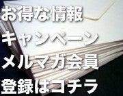 30代から始める毒出しアーユルヴェーダ冷えむくみ解消法@浅草東京