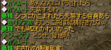 (´゚∀゚)ニコニコ・・・満載?-4