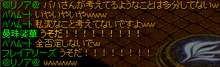 (´゚∀゚)ニコニコ・・・満載?-12