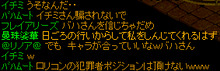 (´゚∀゚)ニコニコ・・・満載?-13