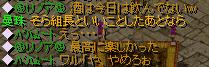 (´゚∀゚)ニコニコ・・・満載?-5