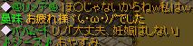 (´゚∀゚)ニコニコ・・・満載?-6