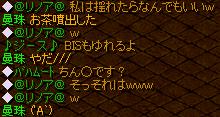 (´゚∀゚)ニコニコ・・・満載?-2