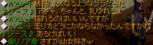 (´゚∀゚)ニコニコ・・・満載?-1