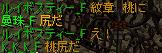 (´゚∀゚)ニコニコ・・・満載?-3