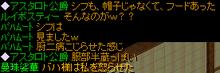 (´゚∀゚)ニコニコ・・・満載?-14