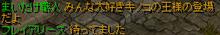 (´゚∀゚)ニコニコ・・・満載?-8