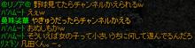 (´゚∀゚)ニコニコ・・・満載?-9