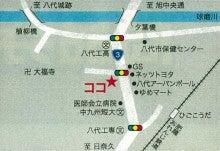 肥後 ねぼけ堂 高田工場店地図