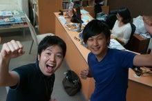 オーストラリア、ブリスベン留学の事なら中村さん♪-よし、やろう!