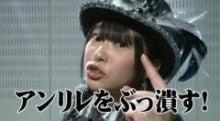 博多40代ティーチャーのブログ-20121021201904.jpg
