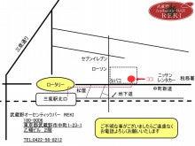 $武蔵野オーセンティックバー REKI(レキ)のブログ