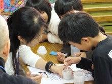 浄土宗災害復興福島事務所のブログ-20121107高久第1④
