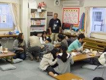 浄土宗災害復興福島事務所のブログ-20121107高久第1①
