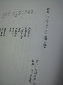 井上賢嗣のブログ-2012110802550000.jpg