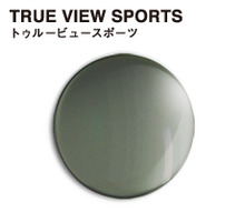 Hikkyの釣り奮闘記-TALEXトゥルービュースポーツ
