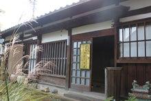 越中富山の八尾和紙のブログ
