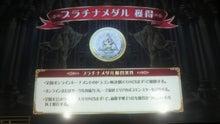 天青賢者を夢見る最弱賢者のQMA日記-2012110815160000.jpg