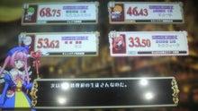 天青賢者を夢見る最弱賢者のQMA日記-2012110815110000.jpg