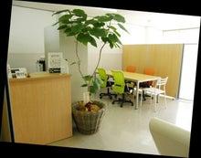 愛媛ではたらく社長のブログ-コワーキングスペース