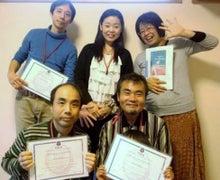 矢野惣一の『幸せな家庭を築く心理学』~すべての幸せ、すべての苦しみは家庭から-シータメンバー