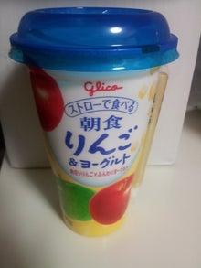 ★永遠らび HAPPY LIFE★