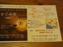 20121108_230144.jpg