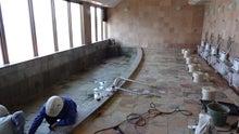 石垣島の建築屋 前木組の社長ブログ