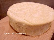 神戸 チーズ・生ハム直輸入ショップ     Casa di Arrecria