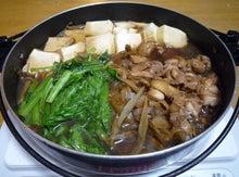 華丸さんの地鶏鍋2