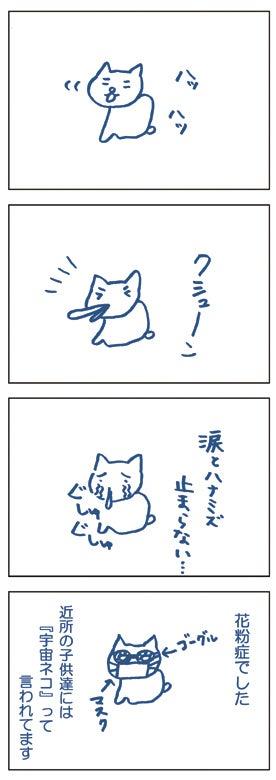 ナオミンのブログ-48