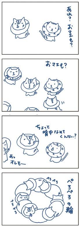 ナオミンのブログ-47