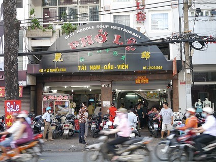 Anh Minhの日本ベトナム見聞録