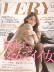 池田沙矢香のブログ-__01460001.jpg