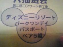 国立のカフェ&バー Na Kanaka 国立駅より徒歩7分、富士見通り沿い-Image4984.jpg